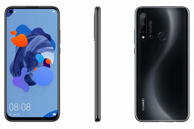 Смартфон Huawei P20 Lite (2019) вышел на рынок Европы