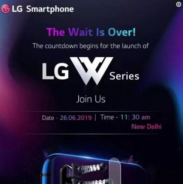 Новый смартфон LG W10 с тройной камерой представят 26 июня