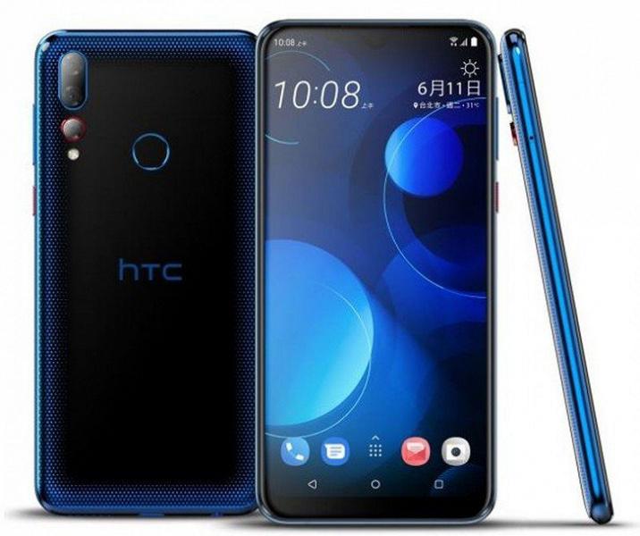 HTC выпустил смартфон HTC Desire 19+ с тройной камерой