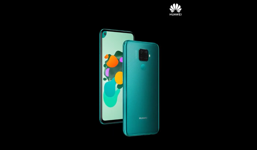 Huawei официально представила смартфон Huawei Mate 30 Lite
