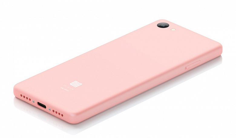 Xiaomi готовит недорогой смартфон с вытянутым экраном Qin 2