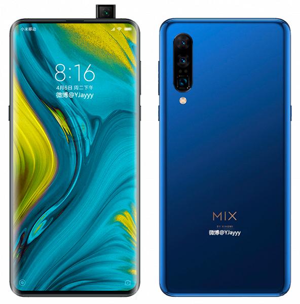 Представитель Xiaomi подтвердил в Mi Mix 4 супер-телеобъектив