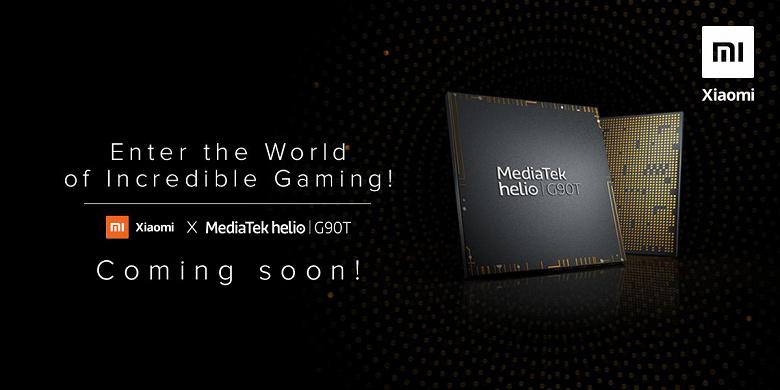 Сегодня состоялась презентация нового процессоров Helio G90 и Helio G90T. Эти чипы как заявили в компании предназначены для игровых смартфонов