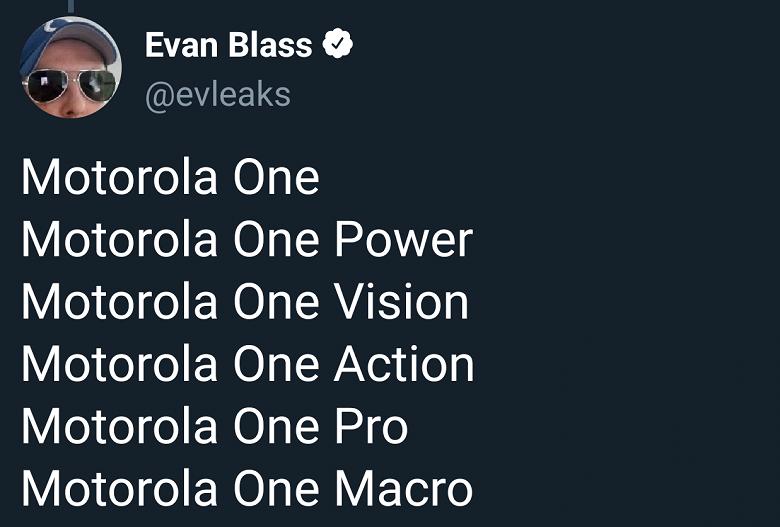 Авторитетный инсайдер рассказал о смартфонах серии Motorola One
