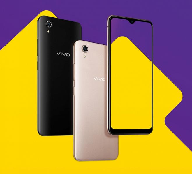 Vivo представила 100-долларовый смартфон Vivo Y90