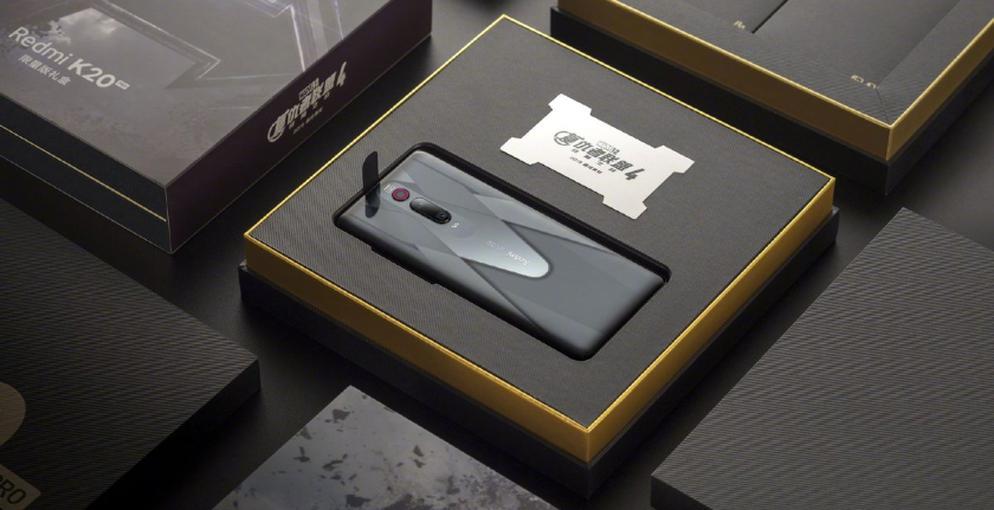Redmi K20 Pro получил версию в честь фильма «Мстители: Финал»