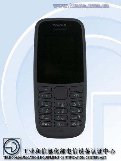 Кнопочный телефон Nokia TA-1174 засветился в базе TENAA