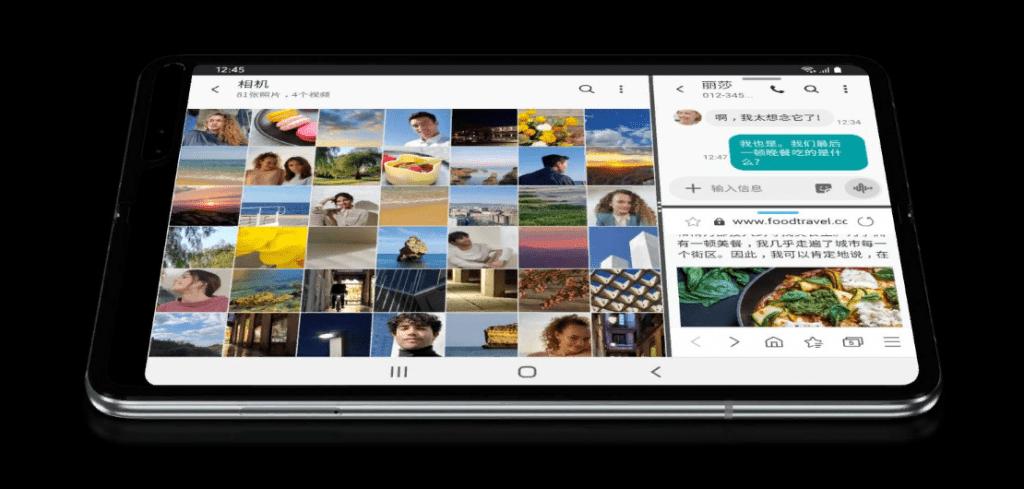 Складной Samsung Galaxy Fold стал доступен для заказа в России