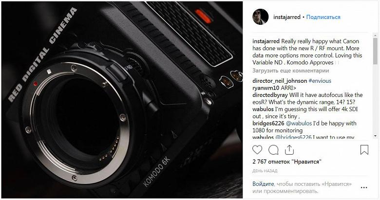 В Сети опубликовано изображение камеры RED Komodo 6К