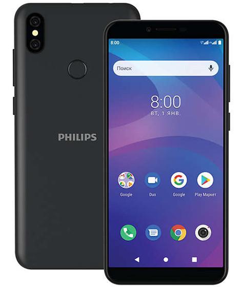 В России поступил в продажу недорогой смартфон Philips S397