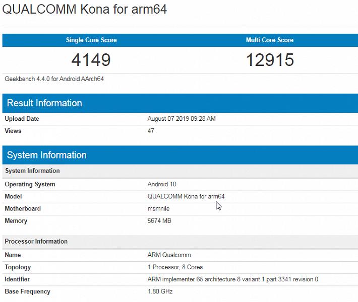 В Geekbench протестировали процессор Snapdragon 865