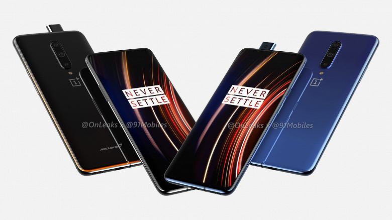 OnePlus 7T Pro и OnePlus 7T Pro McLaren Edition показали на рендерах