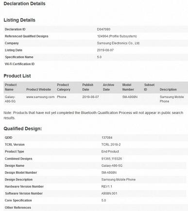 Samsung сертифицировала в Bluetooth SIG смартфон Galaxy A90