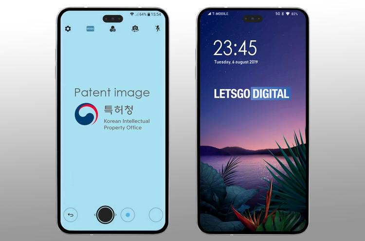 LG запатентовала смартфон с большой «дыркой»