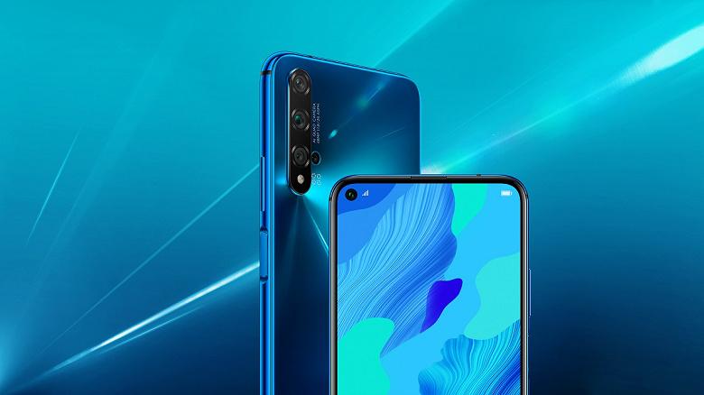 Huawei представила смартфон Nova 5T с четверной камерой