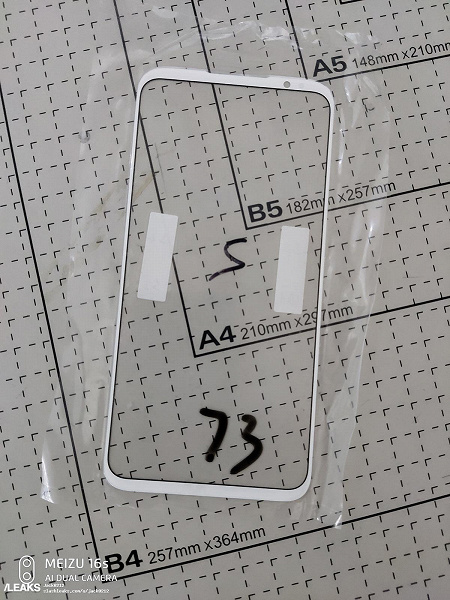 В Сети показали фронтальную часть смартфона Meizu 16s Pro