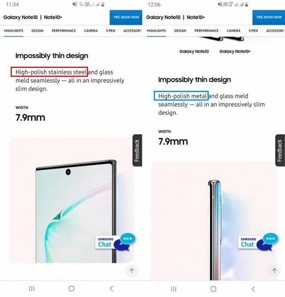 Samsung Galaxy Note 10 был стальным, а стал алюминиевым