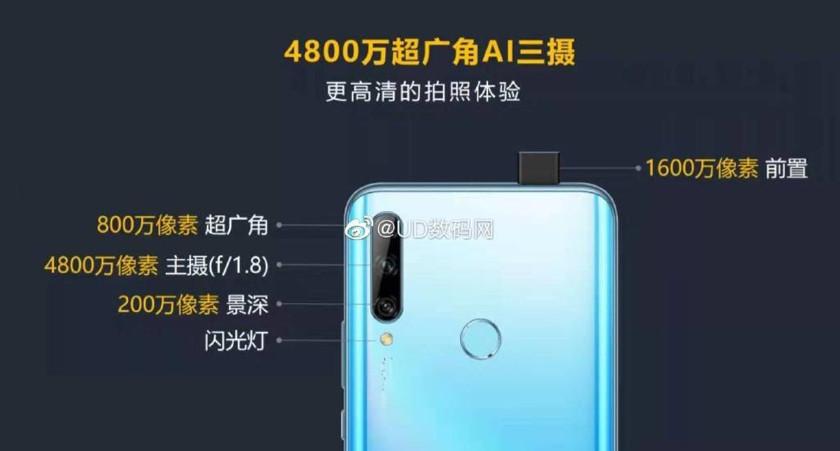 Huawei зарегистрировала в TENAA еще один новый смартфон