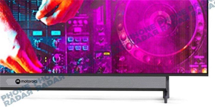 Motorola представит свой первый смарт-телевизор 16 сентября