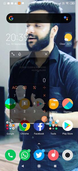 В сети появились изображения новой фирменной прошивки от Xiaomi