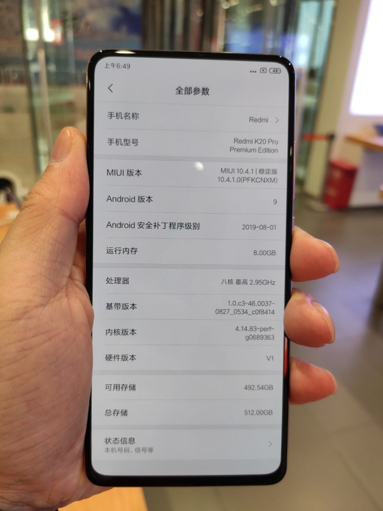 Смартфон Redmi K20 Pro Premium получил прошивку MIUI 10 вместо MIUI 11