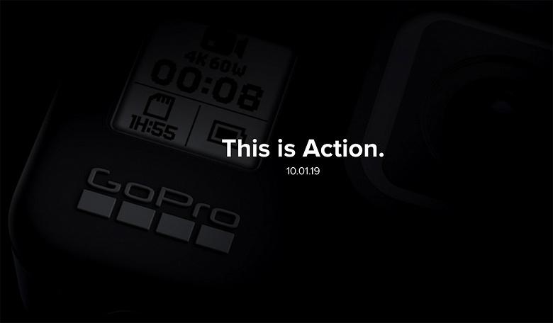 Стала известна дата презентации новинок от GoPro