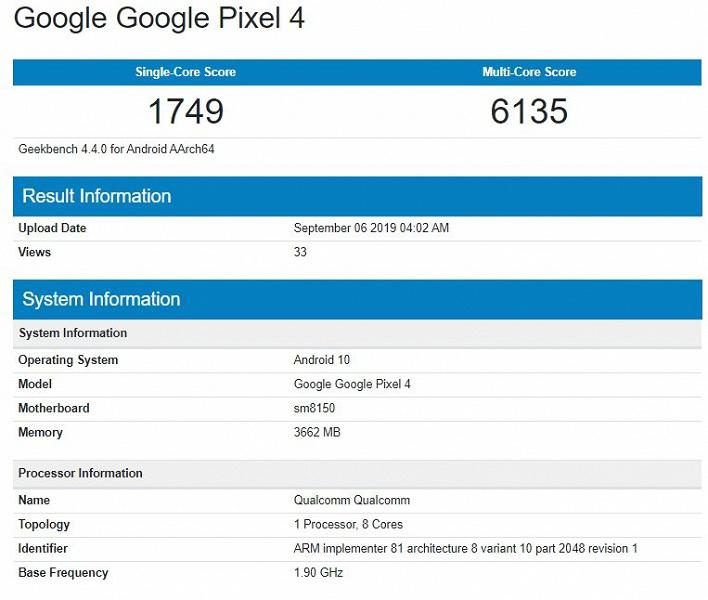 Google Pixel 4 и Pixel 4 XL протестировали в Geekbench с 4 ГБ ОЗУ