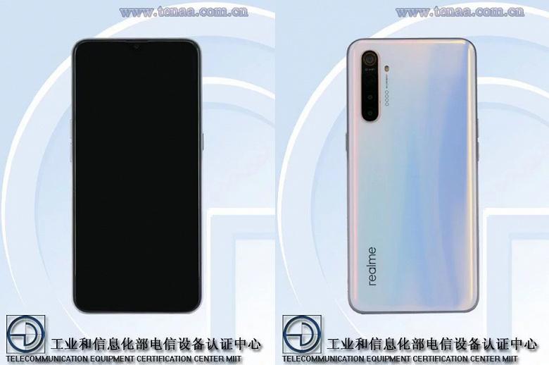 Realme 13 сентября представит два смартфона с 64 Мп основной камерой