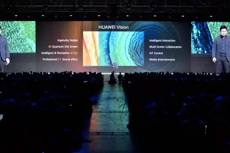 Huawei представила первый телевизор под собственным брендом