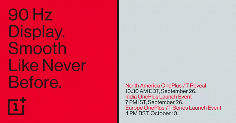 Компания OnePlus назвала даты презентации OnePlus 7T и 7T Pro