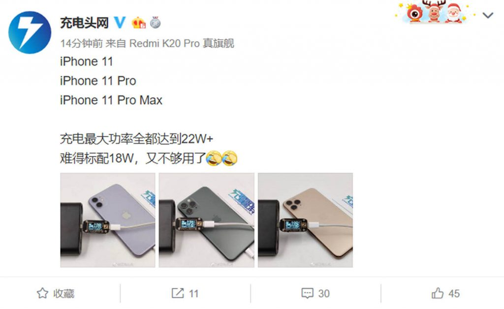 Новые iPhone заряжаются быстрее, чем заявлено производителем