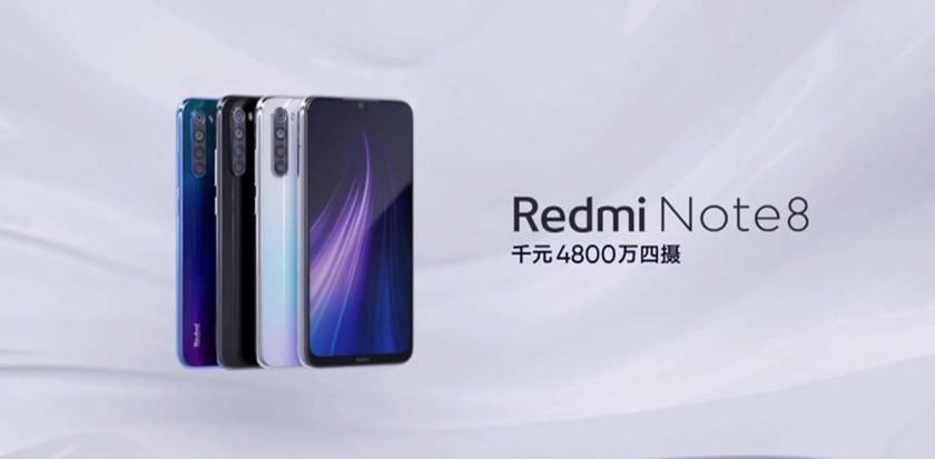 Смартфон Redmi Note 8 поступил в продажу в Китае