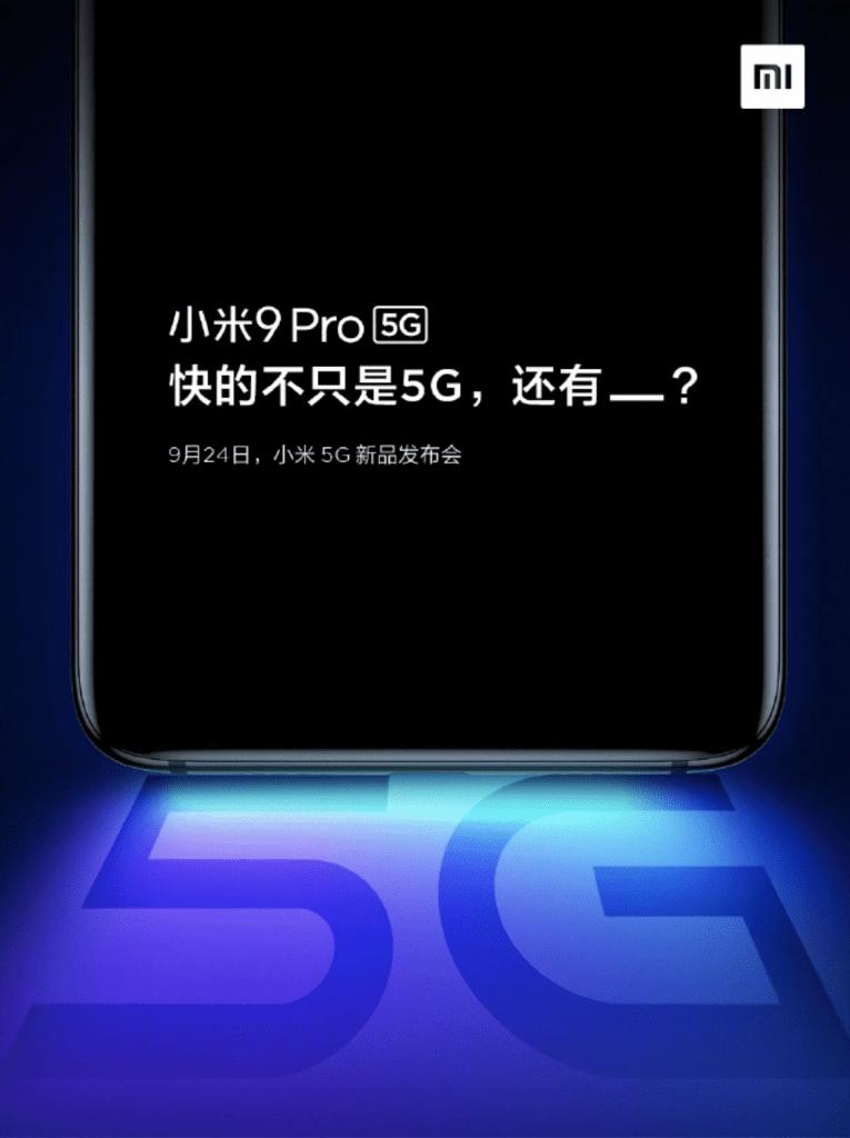 Смартфон Xiaomi Mi 9 Pro 5G показали на первом тизере