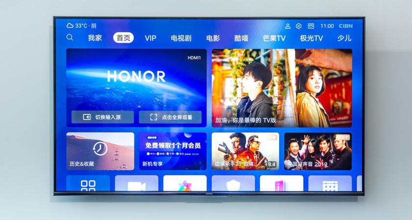 Пять моделей телевизоров Huawei/Honor Smart Screen появились в базе регулятора