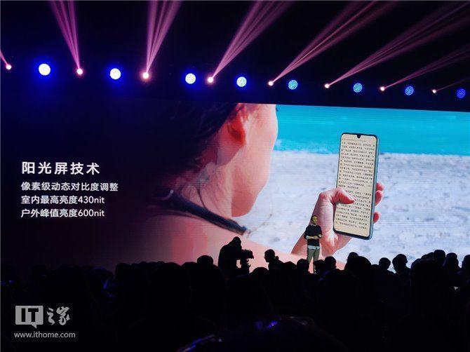 Honor представил «молодежный смартфон» Honor 20 Lite