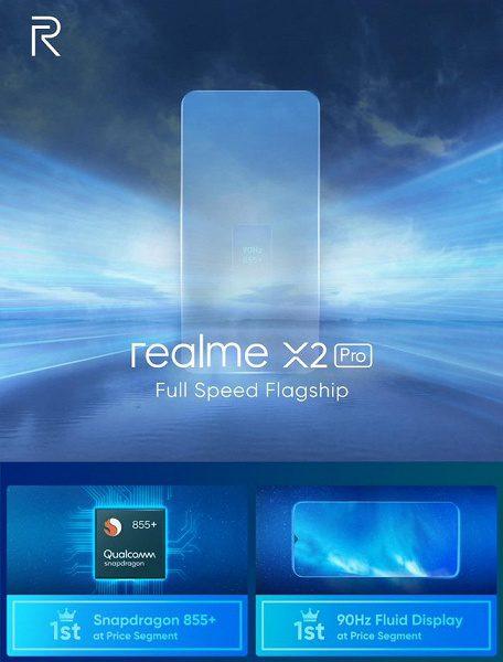 Realme X2 Pro станет самым дешевым смартфоном с Snapdragon 855 Plus
