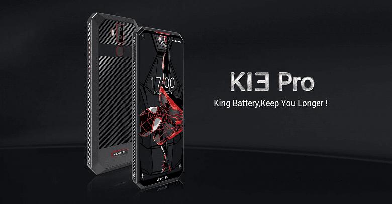 Представлен смартфон Oukitel K12 с АКБ на 11 000 мАч за 180 долларов