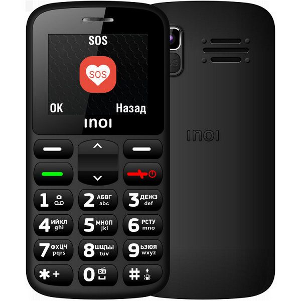 Компания Inoi представила новый удобный телефон