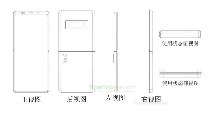 Xiaomi запатентовала раскладушку с гибким экраном