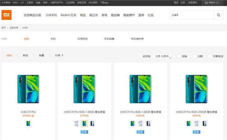 Гаджеты: Сколько на самом деле зарабатывает Xiaomi на своих устройствах