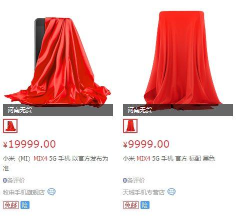 Смартфон Xiaomi Mi Mix 4 стал доступен для предзаказа в Китае