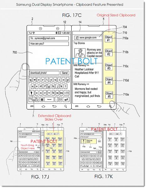 Samsung запатентовала смартфон в стиле Microsoft Surface Duo