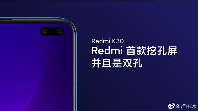 Новый флагман Redmi получит экран как у игровых смартфонов
