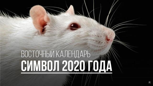 Дизайн для корпоративного календаря на 2020 год