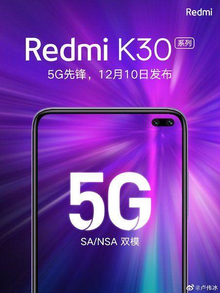 Смартфон Redmi K30 с 5G будет представлен 10 декабря