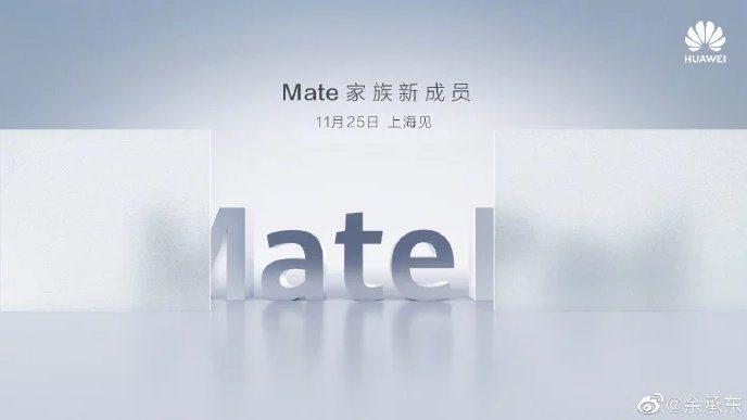 Huawei конкурента iPad Pro представит 25 ноября