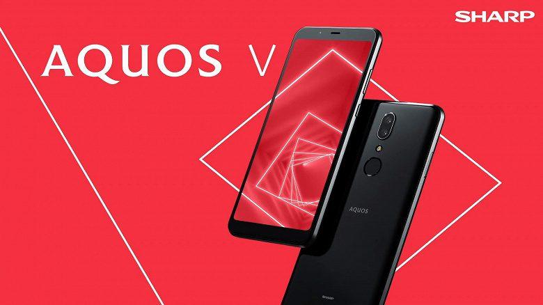 Стартовали продажи недорогого смартфона Sharp Aquos V