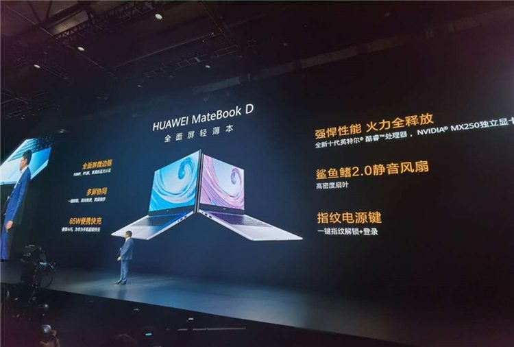 Huawei выпустила ноутбуки MateBook D 15 и MateBook D 14 на базе Intel и AMD