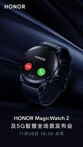 «Умные» часы Honor Watch Magic 2 показали на официальном изображении
