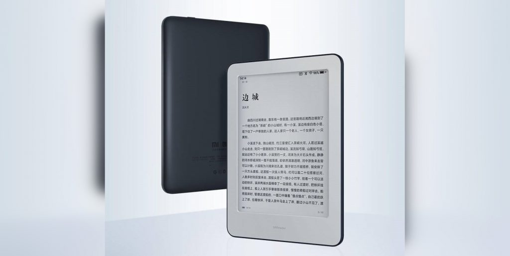 Xiaomi начала принимать заказы на электронную книгу Mi Reader